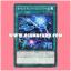ST18-JP022 : Cynet Universe / Cybenet Universe (Common) thumbnail 1
