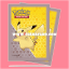 Ultra•Pro Pokémon Pikachu Grey Deck Protector 65ct. thumbnail 1