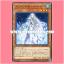 FLOD-JP021 : Elementsaber Nalu (Common) thumbnail 1