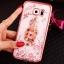 (025-1150)เคสมือถือซัมซุง Case Samsung S7 Edge เคสนิ่มซิลิโคนใสลายหรูประดับคริสตัล พร้อมแหวนเพชรมือถือตั้งโทรศัพท์ thumbnail 6