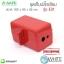 ชุดเก็บปลั๊กเสียบ ขนาด 160x90x95 cm รุ่น E31 Pneumatic Plug Lockout thumbnail 1