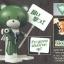 Petitgguy Lockon Stratos Green & Placard (HGPG) thumbnail 3