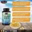 Auswelllife Smart Algal DHA วิตามินบำรุงสมอง บรรจุ 60 เม็ด thumbnail 4