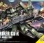 Striker GN-X (HGBF) thumbnail 1