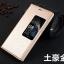 (390-022)เคสมือถือ Case Huawei P7 เคสพลาสติกฝาพับเทกเจอร์หนัง PU คลาสสิค thumbnail 6