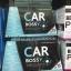 CAR BOSSY คาร์บอสซี่ ลดน้ำหนัก BY.SN บรรจุ 15แคปซูล thumbnail 1