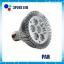LED Bulb E27 9W Dim (มอก.) thumbnail 21
