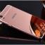 (025-1076)เคสมือถือ Case OPPO A37/Neo9 เคสกรอบบัมเปอร์โลหะฝาหลังอะคริลิคแววกึ่งกระจก thumbnail 4