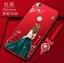 (025-721)เคสมือถือ Case Huawei Honor 8 Lite เคสนิ่มซิลิโคนลายการ์ตูนผู้หญิง ขอบเพชรพร้อมสายคล้องคอถอดแยกได้ thumbnail 4