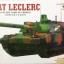1/48 GIANT LECLERC thumbnail 1