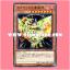 DBHS-JP012 : Sacred Phoenix of Nephthys / Phoenix God of Nephthys (Common) thumbnail 1