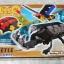 ตัวต่อพัฒนาสมอง LaQ Yoshiritsu Japan ชุด Beetle thumbnail 3