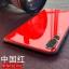 (718-002)เคสโทรศัพท์มือถือหัวเว่ย Case Huawei P20 Pro เคสนิ่มกระจกนิรภัยสุดฮิต thumbnail 4