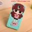 (128-081)เคสมือถือออปโป้ OPPO Joy 3 เคสนิ่ม 3D ตัวการ์ตูนน่ารักๆ thumbnail 7