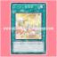 STOR-JP057 : Token Sundae / Token Easter (Common) thumbnail 1