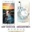 (025-1069)เคสมือถือวีโว่ Vivo V5 Plus/X9 เคสนิ่มลายการ์ตูนหลากหลาย พร้อมฟิล์มหน้าจอลายการ์ตูนเดียวกัน thumbnail 12