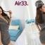 รหัส Air hostress33 ชุดคอสเพลย์แอร์โฮสเตสเซ็กซี่ thumbnail 3