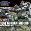 Gundam Ground Type (HGUC) thumbnail 1