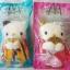 ตุ๊กตา Hello Kitty-King & Queen Japan thumbnail 1