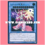 CROS-JP038 : Nekroz of Sophia / Necloth of Sophia (Ultimate Rare) thumbnail 1