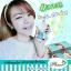 ยาสีฟันสมุนไพรฟันสวยโภคา by Phoca สูตรเดิม สีฟ้า thumbnail 8