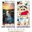 (025-1069)เคสมือถือวีโว่ Vivo V5 Plus/X9 เคสนิ่มลายการ์ตูนหลากหลาย พร้อมฟิล์มหน้าจอลายการ์ตูนเดียวกัน thumbnail 16