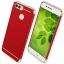 (025-1134)เคสมือถือ Case Huawei Nova 2 Plus เคสพลาสติกสีสดใสขอบทองแววสไตล์แฟชั่น thumbnail 1