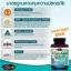 Auswelllife Smart Algal DHA วิตามินบำรุงสมอง บรรจุ 60 เม็ด thumbnail 5