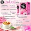 Made Coffee Collagen มาเด้ คอฟฟี่ คอลลาเจน บรรจุ 10 ซอง thumbnail 7