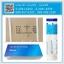ซองหุ้มปรอทวัดไข้-เครื่องวัดอุณหภูมิ (Plastic Cover) thumbnail 4