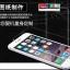 (039-023)ฟิล์มกระจก iPhone6 5.5นิ้ว รุ่นปรับปรุงนิรภัยเมมเบรนกันรอยขูดขีดกันน้ำกันรอยนิ้วมือ 9H HD 2.5D ขอบโค้ง thumbnail 5