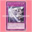 REDU-JP073 : Xyz Soul (Common) thumbnail 1