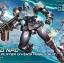 Leo NPD (HGBD) thumbnail 1